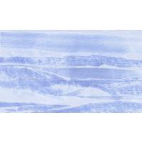 QTZAZUMACSLAB2P - Azul Macaubas Slab - Azul Macaubas