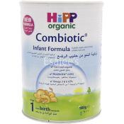 Hipp Organic Combiotic Infant Formula Stage 1 From Birth Onwards