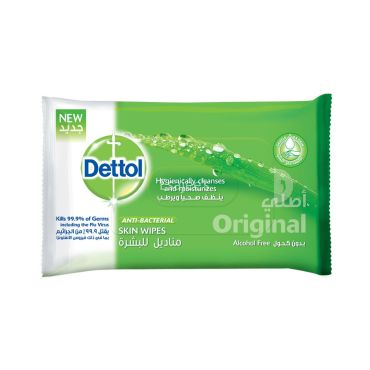 Dettol Anti-Bacterial Face Wipes - Alcohol Free