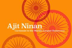 Ajit ninan exhib page