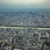 A student studying abroad with CIEE: Tokyo - Summer Japanese Studies