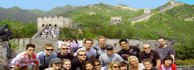 Go Abroad China : Internship in China Program