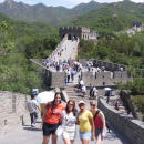 Study Abroad Reviews for Eastern Illinois University (EIU): Plant Usage and Culture in China