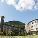 Study Abroad Reviews for CUNY - College of Staten Island: Kyoto - Study Abroad at Ritsumeikan University