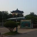 Seoul National University: Seoul - Direct Enrollment & Exchange Photo