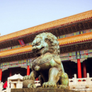 Study Abroad Reviews for CRCC Asia: Internship Program in Beijing