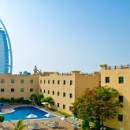 Study Abroad Reviews for The Emirates Academy of Hospitality Management: Study Abroad in Dubai, UAE!