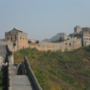 Study Abroad Reviews for Princeton University: Beijing - Princeton in Beijing, Summer