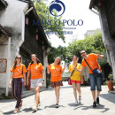 Marco Polo: Culture Exchange Program