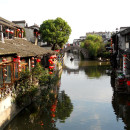 Study Abroad Reviews for St. Mary's College of Maryland: Shanghai - Summer Program at Fudan University