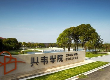 Study Abroad Reviews for Xing Wei College: Shanghai - Semester or Summer in China