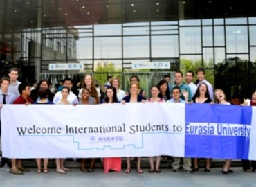Study Abroad Reviews for Silk Road Start: Study at  Xi'an Eurasia University