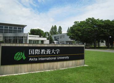 Study Abroad Reviews for Akita International University: Akita (Intensive Japanese Summer Program) - Direct Enrollment & Exchange