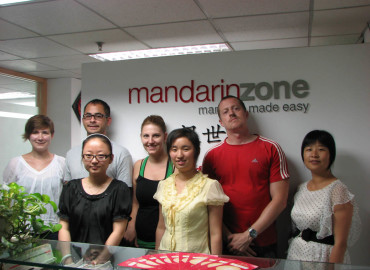 Study Abroad Reviews for Mandarin Zone School: Beijing - Chinese Language Study