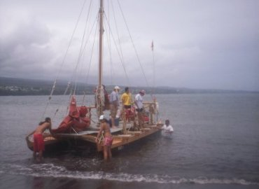 Study Abroad Reviews for National Student Exchange: Honolulu - University of Hawaii, Hilo