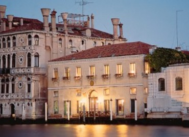 Study Abroad Reviews for Wake Forest University School of Law: Venice Summer Program