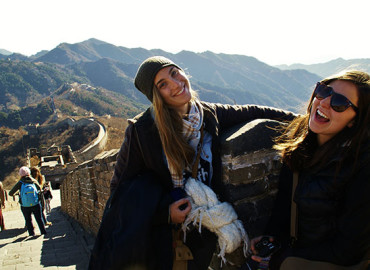 Study Abroad Reviews for LIU Global: Hangzhou - Study Abroad in China