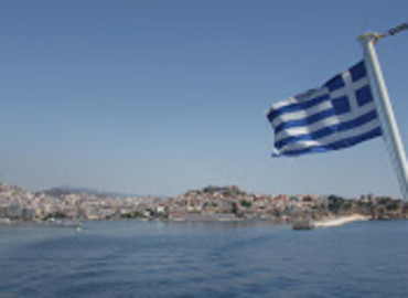 Study Abroad Reviews for CUNY - College of Staten Island: Thessaloniki - Study Abroad at  American College of Thessaloniki (ACT)