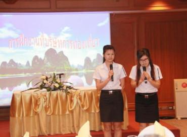 Study Abroad Reviews for Guangxi Normal University: Guangxi - Direct Enrollment & Exchange