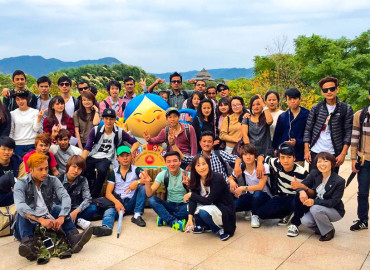 Study Abroad Reviews for Human Academy Japanese Language School