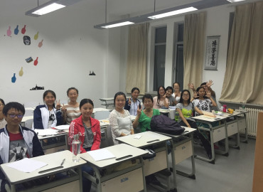 Study Abroad Reviews for API (Academic Programs International): Paid Teach Programs in China