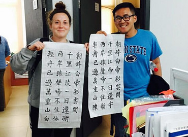 Study Abroad Reviews for IES Abroad: Beijing - Summer Language Intensive