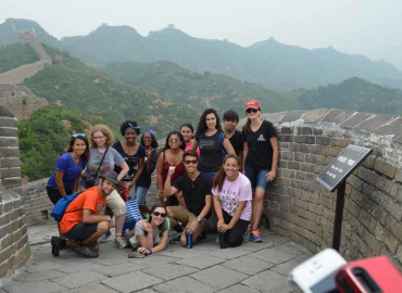 Study Abroad Reviews for The Experiment: China - Cultural Traditions in the North