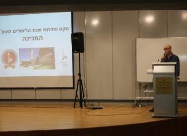 Study Abroad Reviews for Hebrew University of Jerusalem - Rothberg International School: Preparatory Program-Mechina