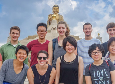 Study Abroad Reviews for American Councils (ACTR): Taiwan Intensive Summer Language Program (TISLP)