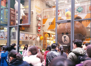Study Abroad Reviews for The Education Abroad Network (TEAN): Seoul - Winter Term in Korea