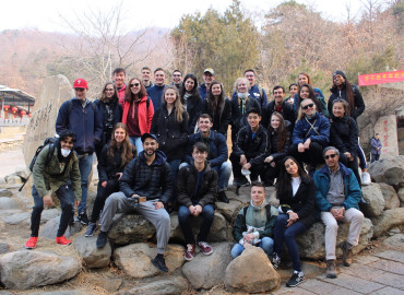 Study Abroad Reviews for University of Pittsburgh: China - INNOVATE, Hosted by the Asia Institute