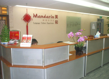 Study Abroad Reviews for Mandarin House: Shanghai - Learn Chinese in China