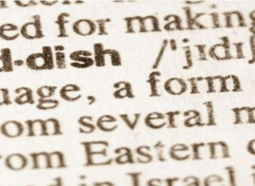 Study Abroad Reviews for Tel Aviv University: Yiddish Summer Program