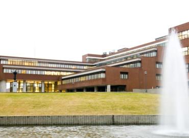 Study Abroad Reviews for SUNY Oswego: Tsukuba - University of Tsukuba