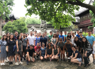Study Abroad Reviews for Villanova University: China VSB Summer Internship, Hosted by the Asia Institute