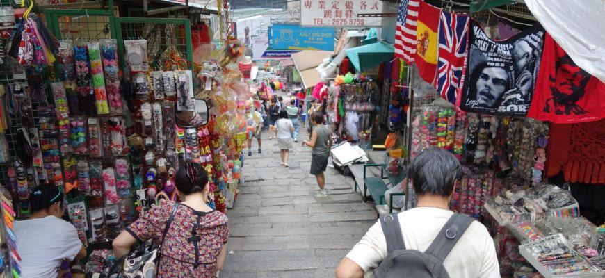University of Hong Kong - Study Abroad - monash.edu
