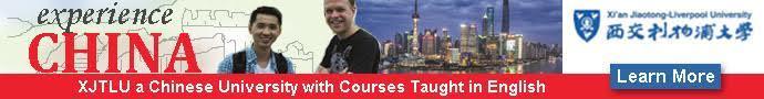 Xi'an Jiaotong-Liverpool University / XJTLU: Suzhou - Visiting Students Program