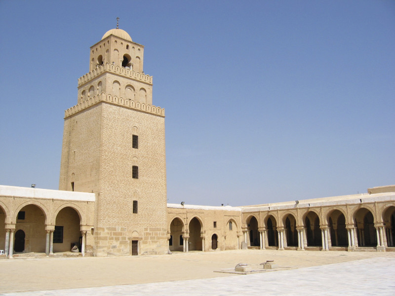 Summer Course: Learn & Serve in Tunisia, Gaza, Palestinian ...