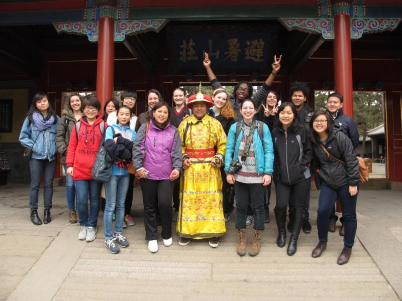 A Culturally Rich and International City: Beijing | A review