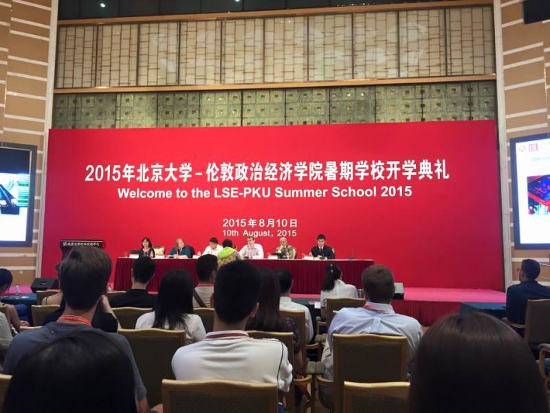 London School of Economics (LSE): LSE-PKU Summer School