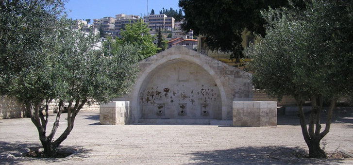 Nazareth: The Cradle of Christianity