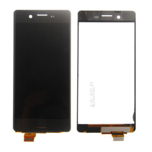 For Sony Xperia M5 LCD Black