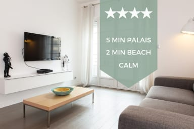 ☀️Right in center of Cannes! 2 minutes from the Palais and the beaches ☀️