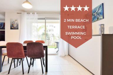☀️ CANNES, 3P AVEC TERRASSE ☀️ Avec piscine en plein coeur du Palm beach !