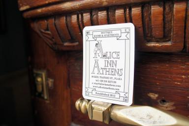 Alice Inn