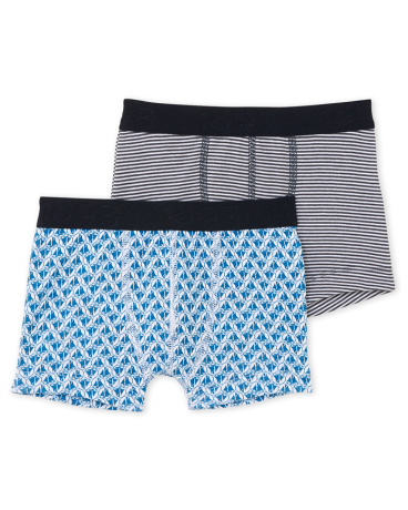 Pack of 2 boy's boxers