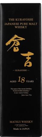 Kurayoshi 18 years Pure Malt 70cl