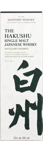 The Hakushu Distiller's Reserve 70cl