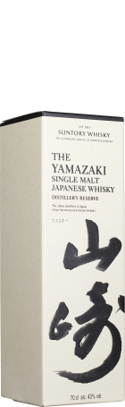 Yamazaki Distiller's Reserve 70cl