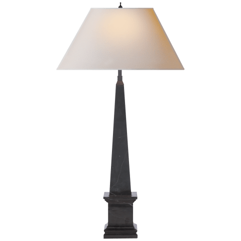 Vivien Table Lamp in Natural Brass with Natural Paper Shade